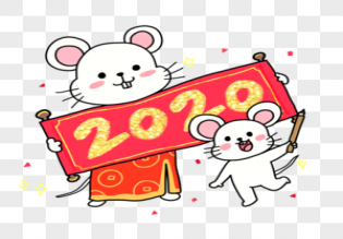 Chinese   New   Year  401  10