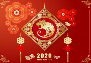 Chinese New Year  401 7