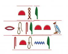 Hieroglyphics  Good Luck
