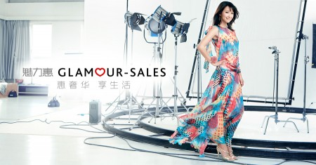 Glamour Sales