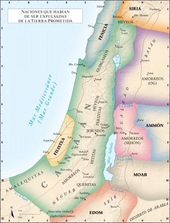 Israel en su entorno geográfico