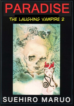 Laughing Vampire Cover